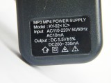 [带IC] 手机数码产品充电器