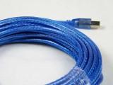 10米 USB标准2.0 打印线[全铜带磁环]
