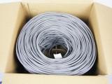 [0.4芯]300米 全铜高品质网线
