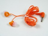 [特价]IN-20 ELECOM多彩入耳耳机