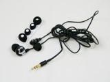KM-901 卡能入耳耳机