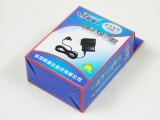 K750 索爱- 快速手机充电器[带包装]