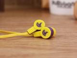 [特价]ST-10 SITE入耳式手机耳塞\耳机