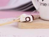 [特价]ST-06 SITE入耳式手机耳塞\耳机