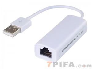 [免驱款] 8152B芯片白色带线USB2.0 免驱便携式网卡