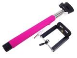 [圆管带线杆]Z07-5S 手机自拍杆/自拍神器/手机通用自拍杆/线控可伸缩/手机拍照带线