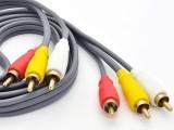 3米 晶华 3RCA/3RCA 全铜高保真灰色系列音频线