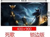 [900x400x2MM] 精密锁边加厚超大LOL游戏桌面鼠标垫