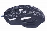 [7D按键]LLS-319  雷凌狮裂纹七彩发光游戏竞技鼠标[USB]