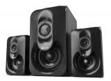 F111 金河田多媒体有源插卡电脑音箱音响2.1低音炮