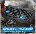 [P+U]F1追光豹杀手锏游戏键鼠套装