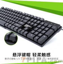 [黑色]DY-805 德意龙USB有线家用办公用台式机笔记本电脑通用键盘