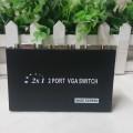 两口VGA切换器