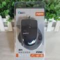 N3000 游戏鼠标[USB]