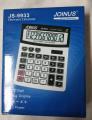 JS-9933计算器