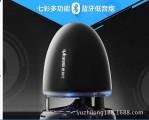 雅韵仕BT800无线蓝牙 小音箱手机音响迷你便携低音炮插卡收音机