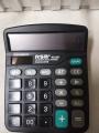 RSB_837计算器