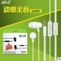 QYDZ入耳式智能通-Q620耳机批发