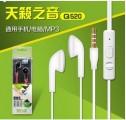 耳塞式万能耳机立体声智能通用苹果三星小米N95一键转换Q520系列