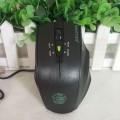 尚誉-神兽T3电脑鼠标