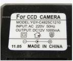 高品质12V1A监控专用电源适配器厂家直销