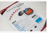 19寸 液晶显示器保护膜