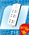 JJL-715 金键联新国标0.75平插座[2500W]