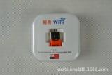 迷你360度随身USB无线路由器宽带转wlan/WIFI发射无线转发器