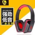 MX111 OVLENG/奥兰格新款蓝牙耳机时尚轻便畅享音乐