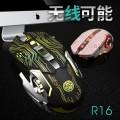 [黑色]R16无线可充电锂电池电竞魔兽王者吃鸡七彩发光静音游戏鼠标