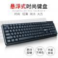 [USB]K13力镁战神骑士悬浮键帽机械有线单键盘USB