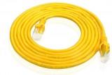 [超五类]25米 达尔稳CAT5全铜网线