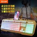 [白金]X310七彩背光游戏键盘发光机械手感太空合金面板USB有线键盘