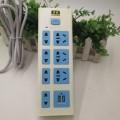 蓝河287 带USB充电接口插座