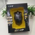 T300 汇佰硕游戏商务有线鼠标[USB]
