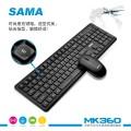 [黑色]先马MK360无线键鼠套装