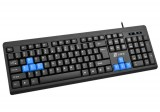 [USB]K20贝索思商务办公游戏竞技圆孔键盘[1.8米线]