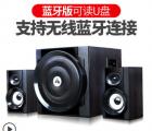 S300 金河田蓝牙版多媒体电脑音箱
