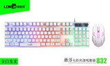 [U+U白色]832 雷迪凯悬浮七彩游戏键鼠套装