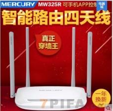 MW-325R 水星四天线穿墙王路由器