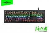 终结者G1000机械键盘 七彩背光青轴网吧游戏键盘USB电脑防水