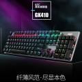 AOC 机械键盘 GK410青轴黑轴茶轴电竞全键无冲游戏台式笔记本电脑