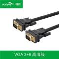 1.5米铭豹vga线 3+6VGA视频线 电脑电视显示器连接线