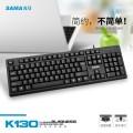 黑色USB有线时尚商务单键盘先马MK130