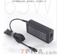 适用于联想笔记本电脑65W Type-C电源适配器20V3.25A USB-C接口
