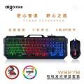 爱国者W927b有线发光键盘鼠标套装套装加重办公游戏通用金属键鼠