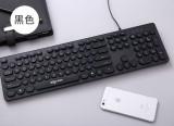 [经典黑]爱国者W916复古朋克圆键帽有线键盘巧克力办公家用笔记本台式