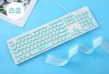 [白蓝]爱国者W916复古朋克圆键帽有线键盘巧克力办公家用笔记本台式