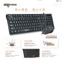 爱国者WQ9521有线巧克力键盘鼠标套装 USB笔记本台式电脑家通用