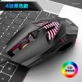 蝰蛇Q1黑色4D游戏竞技游戏鼠标 4D电镀金属水冷光效USB有线鼠